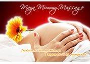 Maya Mummy Massage