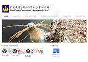 Wanchung Construction (Singapore) Pte. Ltd.